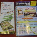 アンヘレス旅行で手に入れると便利なフリーペーパー。地図と簡単な会話帳付き。