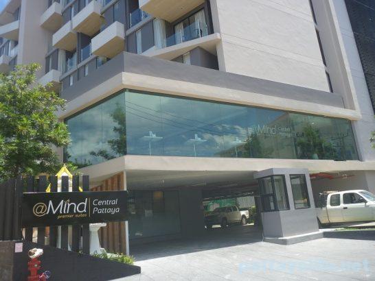 アットマインドプレミアスイーツホテル (2)