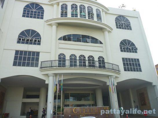 ペナン島シティテルホテル