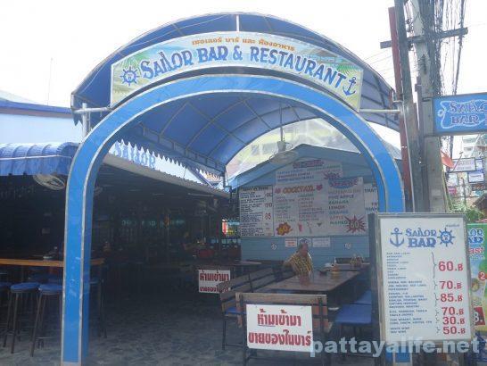 セイラーレストラン (2)