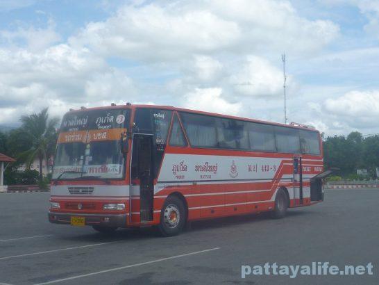 ハジャイからクラビへの途中にあるサービスエリア (2)