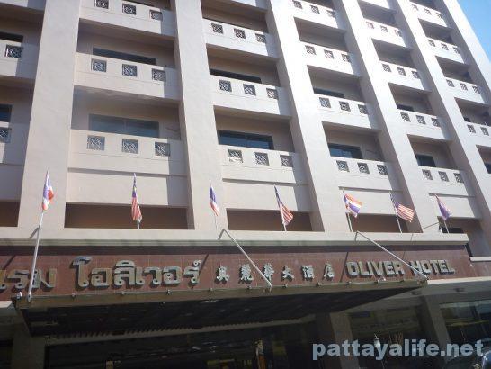 ダンノックオリバーホテル (1)
