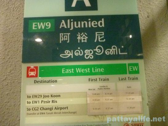 シンガポール地下鉄 (3)