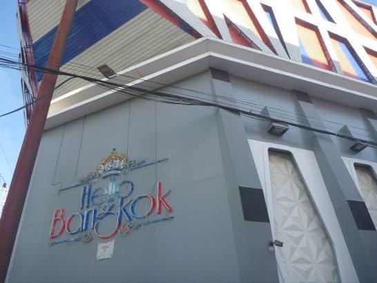 ダンノックディスコHello Bangkok