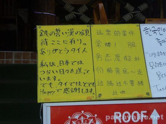 クラビアオナンビーチ日本語