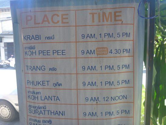 ハジャイからクラビの乗り合いバスロットゥー時刻表