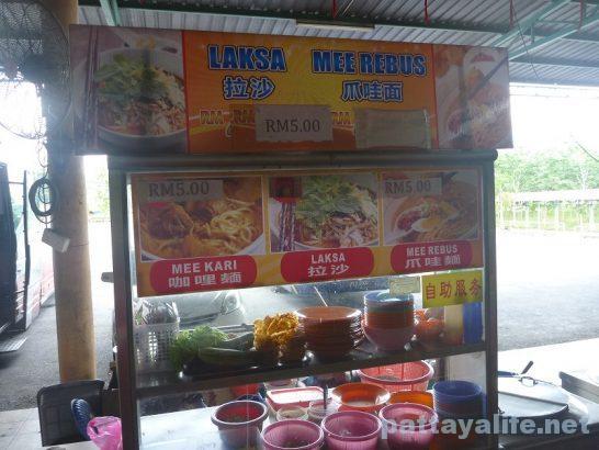 マレーシアタイ国境付近のサービスエリア (2)