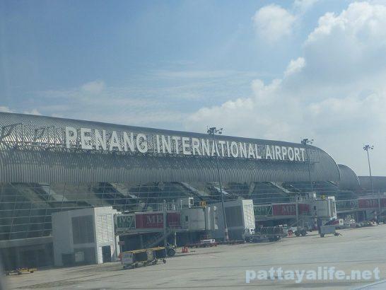 ペナン国際空港 (3)