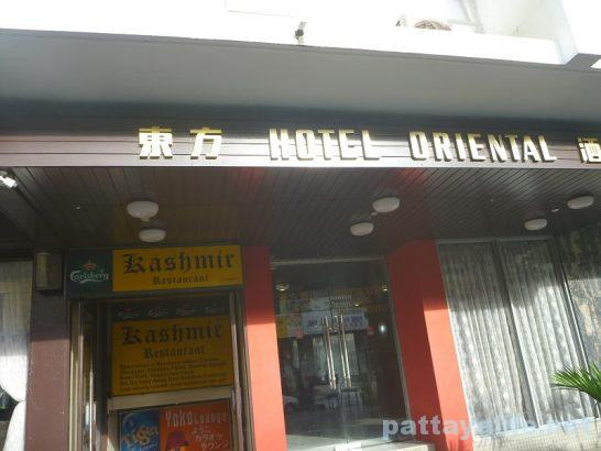 ペナン島オリエンタルホテル (3)