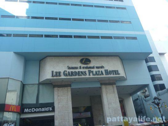 ハジャイリーガーデンプラザホテル