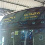 ラノーンからバンコクへ10時間バス移動。ソンバットツアー(SOMBAT TOUR)社のバスは快適だった。