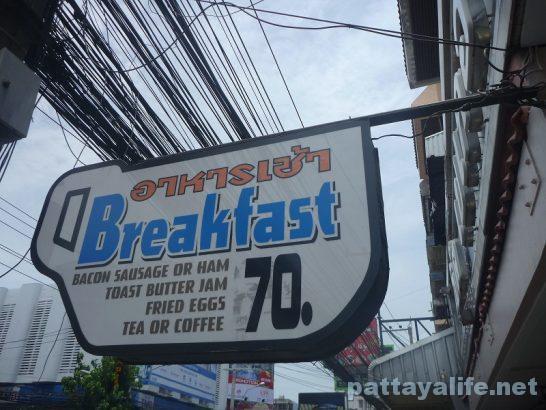 boat%e3%80%80breakfast-3