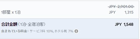%e3%82%b9%e3%82%af%e3%83%aa%e3%83%bc%e3%83%b3%e3%82%b7%e3%83%a7%e3%83%83%e3%83%88_080616_105810_am