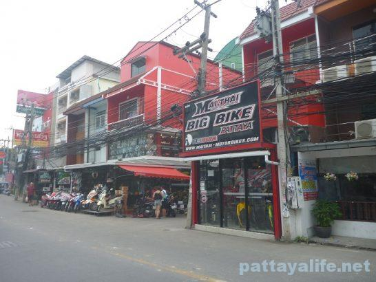 br-guesthouse-pattaya-1