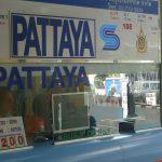 ついにパタヤ到着。アジア周遊旅行の終わりとパタヤ沈没生活スタート。