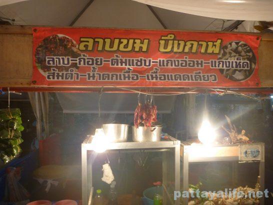 buakhao-market-2
