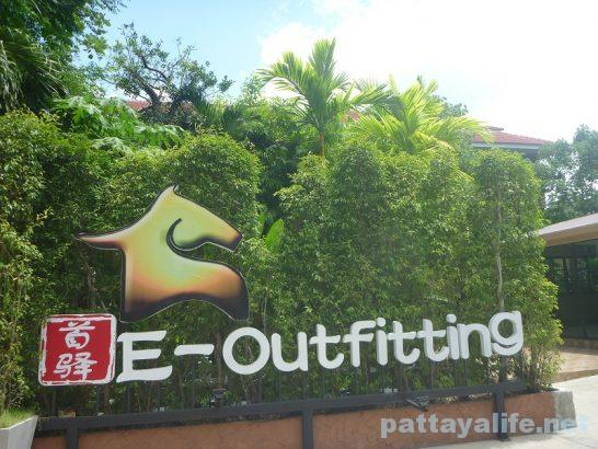 e-out-fitting-pattaya-23