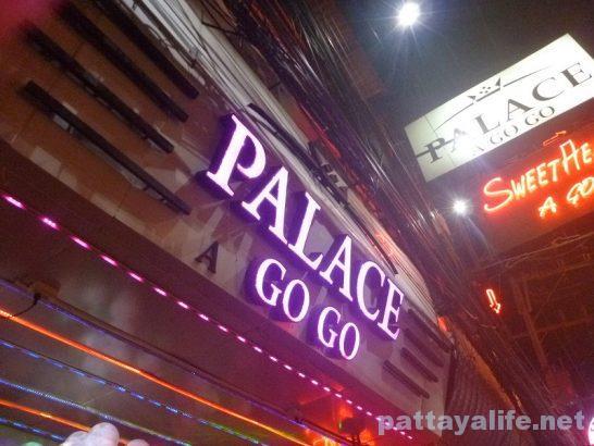 palace-gogo