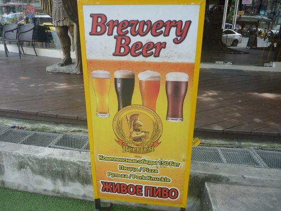 pattaya-avenue-beerfest-2