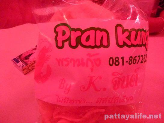 thai-food-11