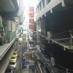 バンコク・ナナ駅のお得な両替所、VASU(ワス)とスーパーリッチ