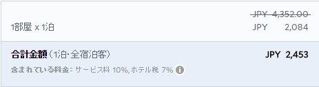 %e3%82%b9%e3%82%af%e3%83%aa%e3%83%bc%e3%83%b3%e3%82%b7%e3%83%a7%e3%83%83%e3%83%88_080616_080141_pm