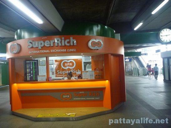 superrich-nana-station