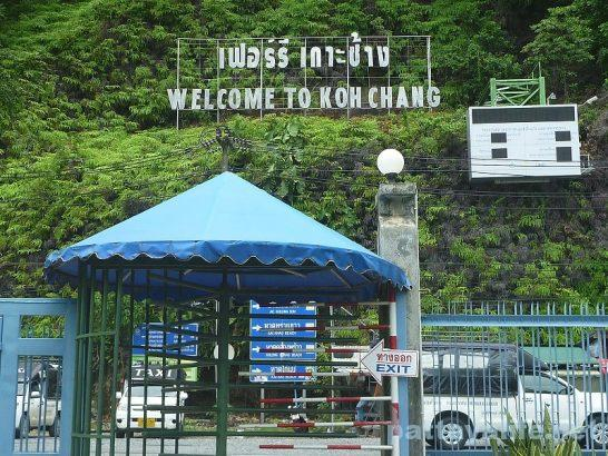 welcome-to-koh-chang-1
