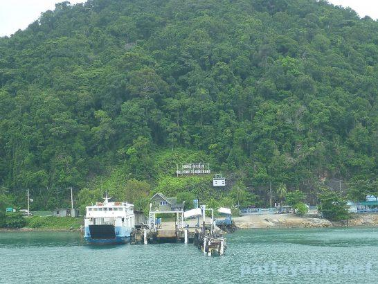 welcome-to-koh-chang-2