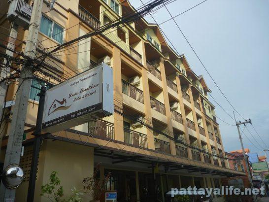 baan-buakhao-pattaya-9