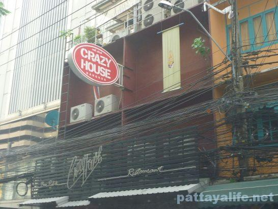 bangkok-crazy-house