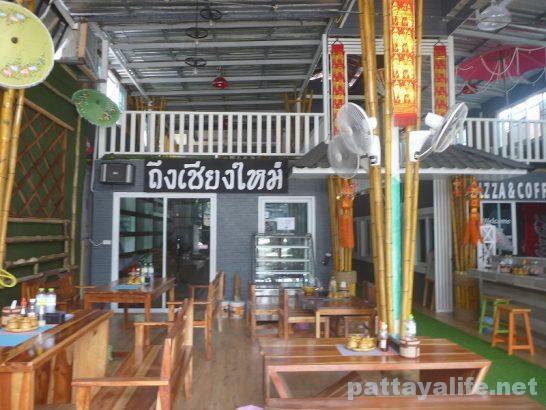 chiangmai-restaurant-pattaya-15