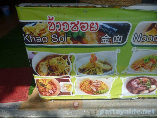 chiangmai-restaurant-pattaya-5
