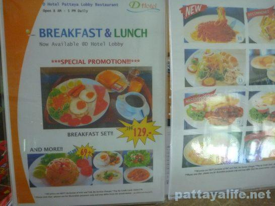 d-hotel-pattaya-17