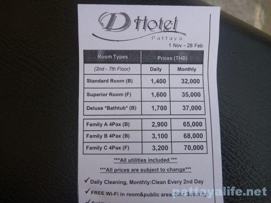 d-hotel-pattaya-19