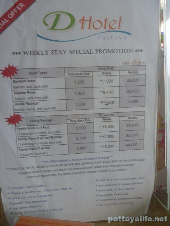 d-hotel-pattaya-21
