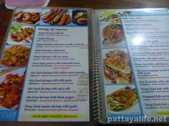 koh-chang-seafood-restaurant-1