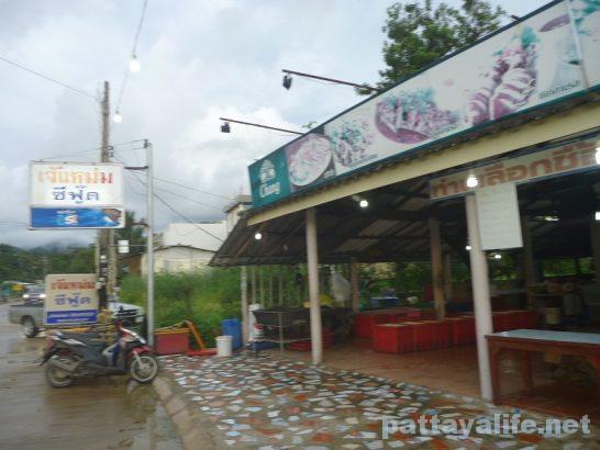 koh-chang-seafood-restaurant-10