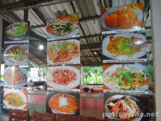 koh-chang-seafood-restaurant-13