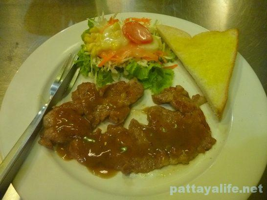 korat-steak-1