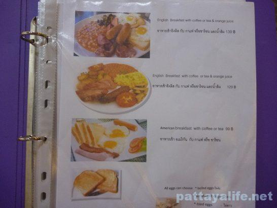 malee-breakfast-1