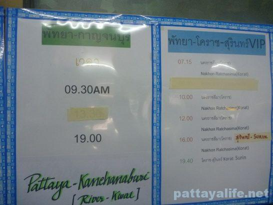 smk-bus-timetable-2