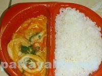 stir-fried-squid-with-salted-egg-yolk-with-rice-1
