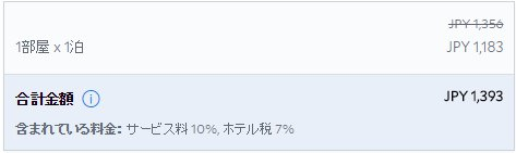 %e3%82%b9%e3%82%af%e3%83%aa%e3%83%bc%e3%83%b3%e3%82%b7%e3%83%a7%e3%83%83%e3%83%88_092216_032259_am
