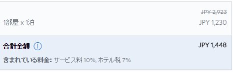 %e3%82%b9%e3%82%af%e3%83%aa%e3%83%bc%e3%83%b3%e3%82%b7%e3%83%a7%e3%83%83%e3%83%88_092116_122608_pm
