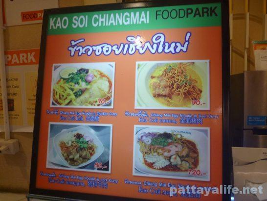 foodpark-kaosoi-1