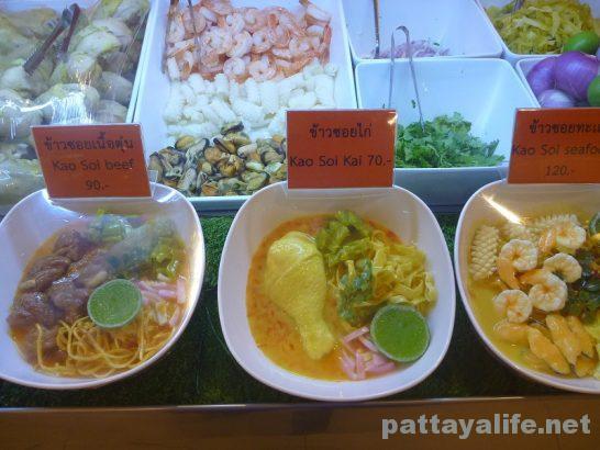 foodpark-kaosoi-2