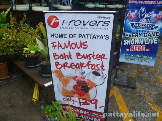 i-rovers-pattaya-breakfast-4