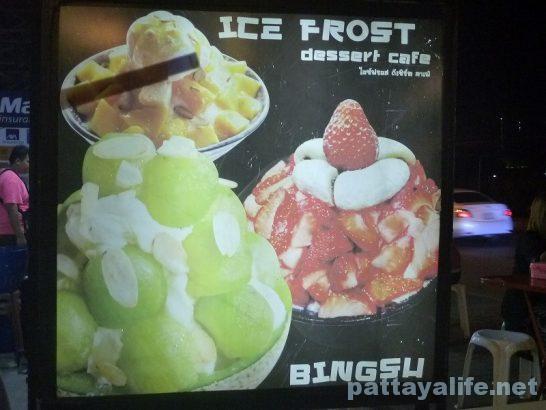 ice-frost-bingsu-pattaya-4