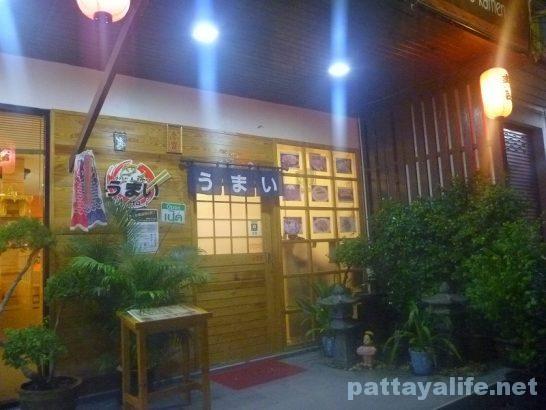 korat-japanese-restaurant-2